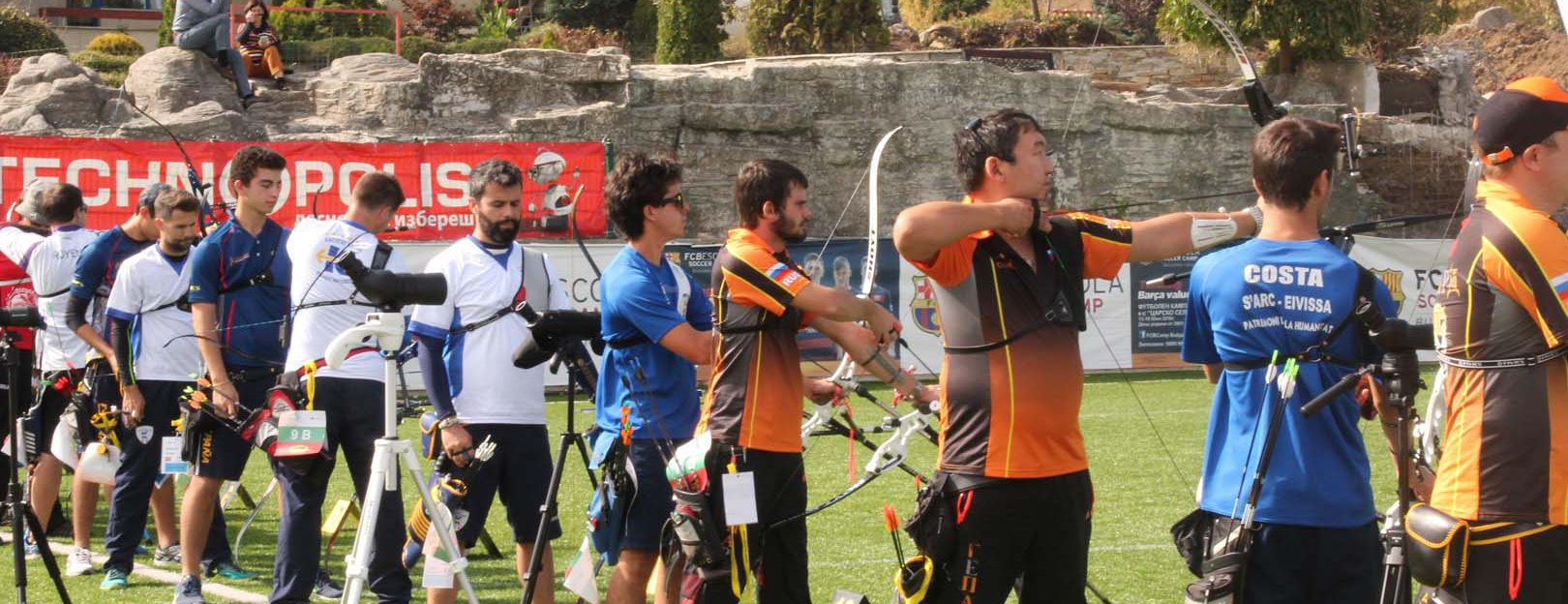 Bulgarian Archery Federation